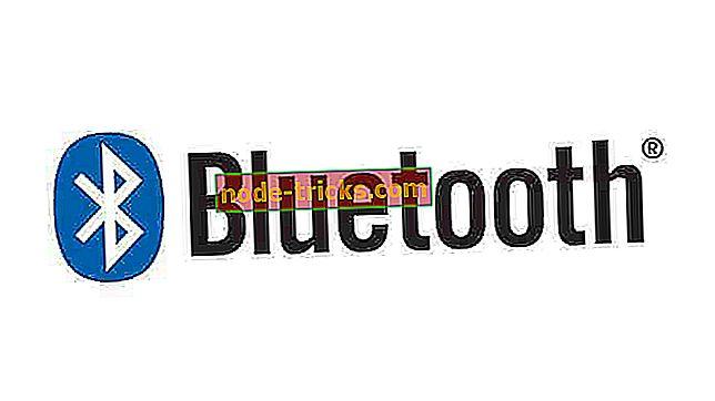 Fix: Bluetooth клавиатурата е свързана, но не работи в Windows 10