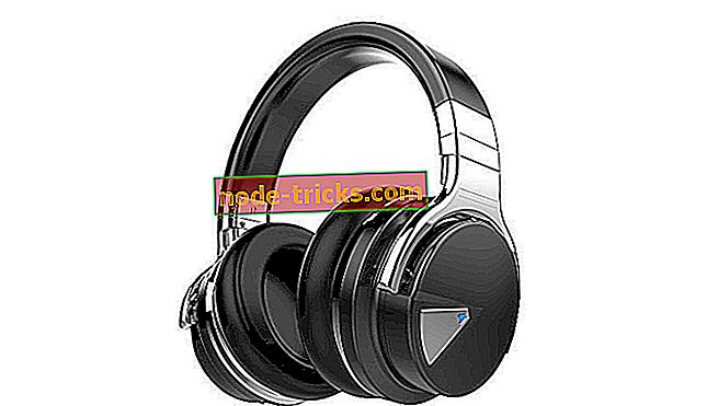 修正:Cowin BluetoothヘッドフォンはWindows PCでは動作しません