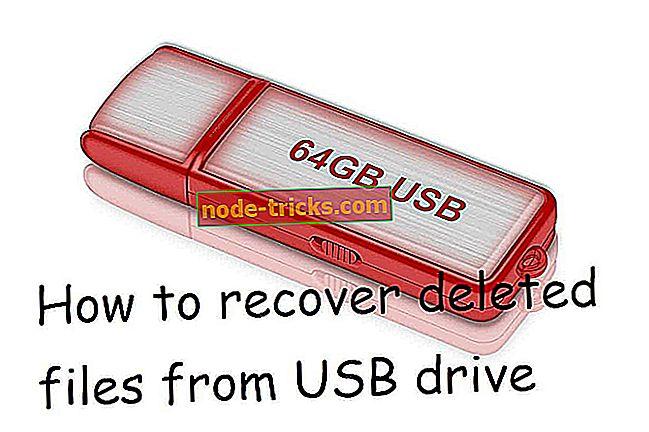 USBフラッシュドライブから削除されたファイルを回復する方法